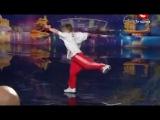 Украина мае талант 4 / Донецк / Виталий Тищенко