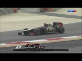 Формула 1.  Гран При Бахрейна