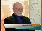 Телеканал Культура - Программа Наблюдатель - Всемирный день театра - 27 марта 2013